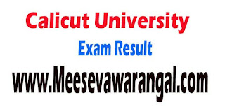 Calicut University M.A Functional Hindi / Translation I Sem 2015 Exam Result