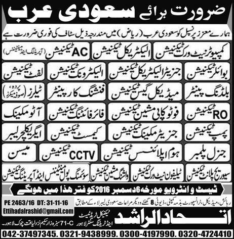 Civil, Electrical, Mechanical, Electronics Engineering Jobs In Saudia Arabia, Oman, Dubai