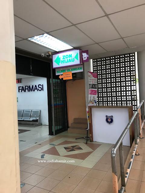 Zone Hijau Jabatan Kecemasan Hospital Kuala Lumpur