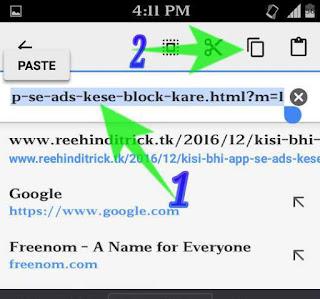 blog post google me fast index kaise kare 2