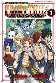 Faity Tail Manga: 100 Years Quest en Español