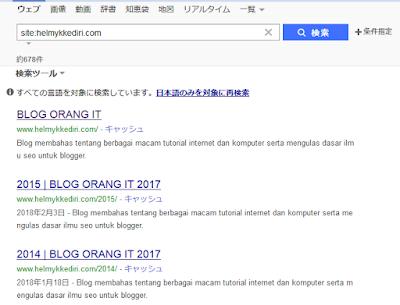 Dinegara jepang google juga kurang dikenal