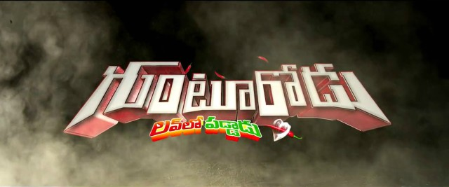 Manoj Manchu's Gunturodu Movie Official Teaser