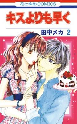 Manga Kiss yori mo Hayaku Bahasa Indonesia