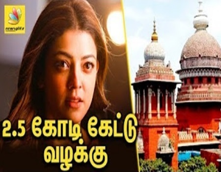 Kajal Agarwal filed a case