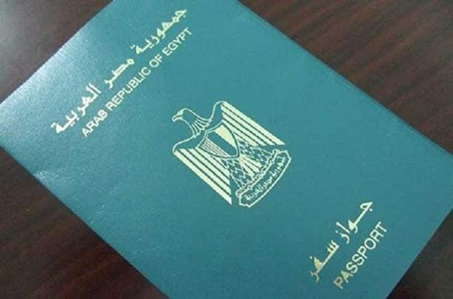 خطوات استخراج تصريح وإذن السفر Extract Travel Authorization