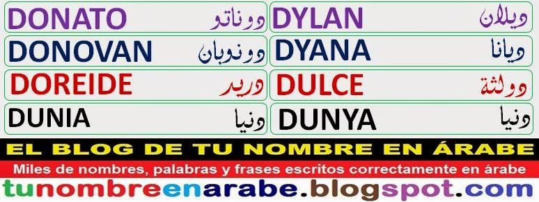 plantillas de nombres en arabe: DYLAN DYANA DULCE DUNYA