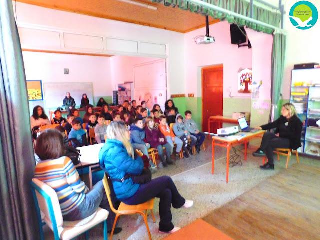 Επίσκεψη του Φορέα Διαχείρισης στο δημοτικό σχολείο Μαργαριτίου