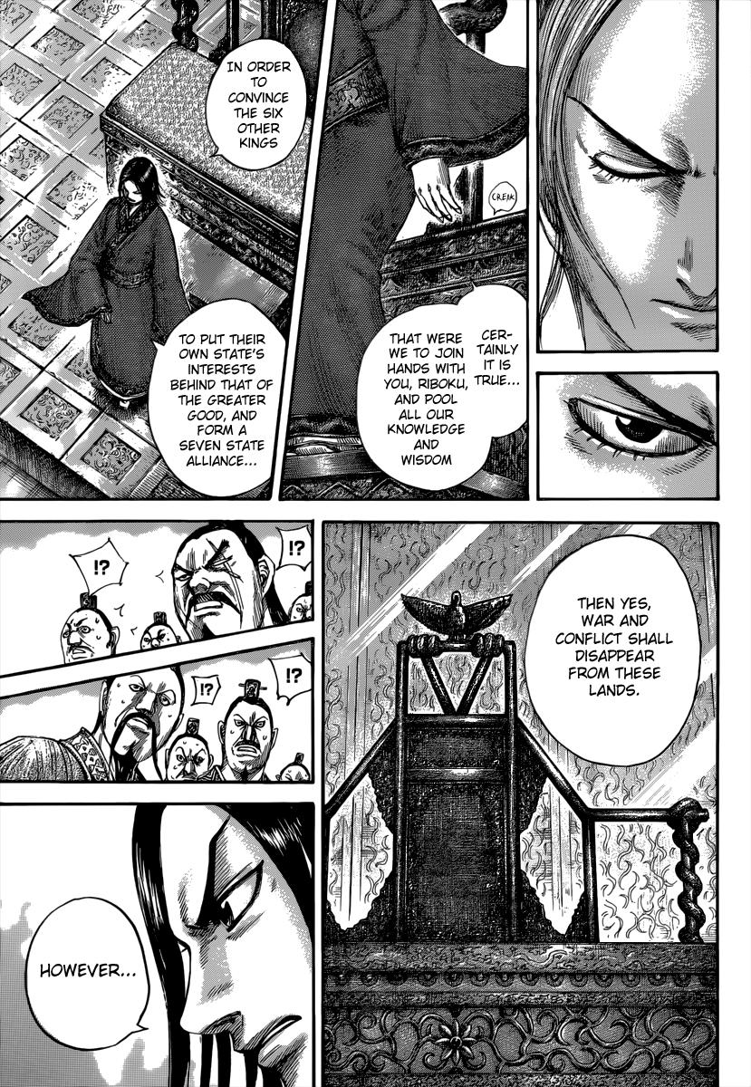 Kingdom - Chapter 495