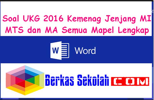 Download Soal UKG 2016 Kemenag Jenjang MI MTS dan MA Semua Mapel Lengkap