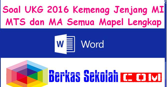 Soal Ukg 2016 Kemenag Jenjang Mi Mts Dan Ma Semua Mapel Lengkap Berkas Sekolah