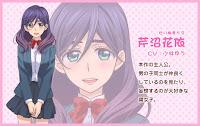 เซรินูมะ คาเอะ (Serinuma Kae) @ Kiss Him, Not Me: Watashi ga Motete Dousunda เมื่อสาววายกลายเป็นสาวฮอต