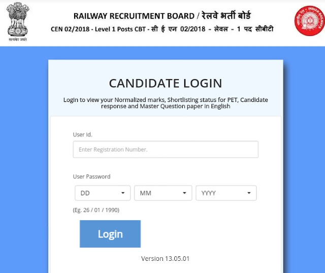 RRB Group D exam 2018 Raw Marks Released  : Check Now , Check Your Raw Marks of  RRB Group D Exam 2018