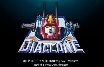 80's chogokin Diaclone Japanese Robots Takara Transformers ダイアクロン タカラ トランスフォーマー