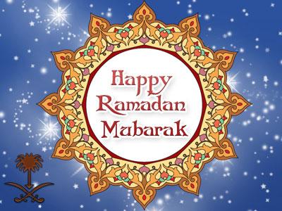 Happy Ramadan Kareem Images 2016