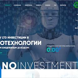 NanoInv LTD: обзор и отзывы о nanoinv.com (HYIP платит)