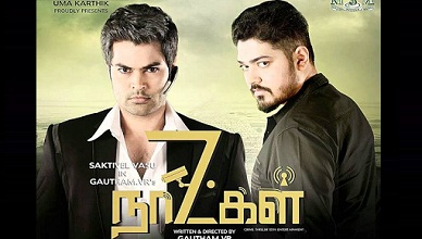 7 Naatkal HD (2017) Movie Watch Online