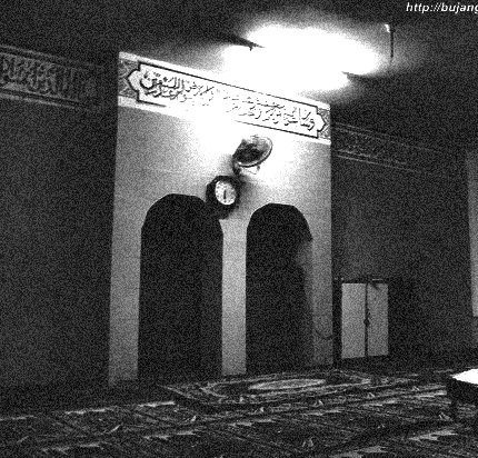 Kisah Seram Benar | Gangguan di Masjid Paka, Terengganu