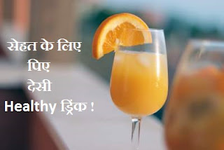 cold drinks side effects in hindi