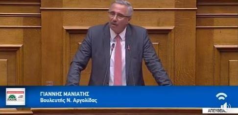 Γ. Μανιάτης: Οδηγείτε σε χρεωκοπία την Τοπική Αυτοδιοίκηση (βίντεο)