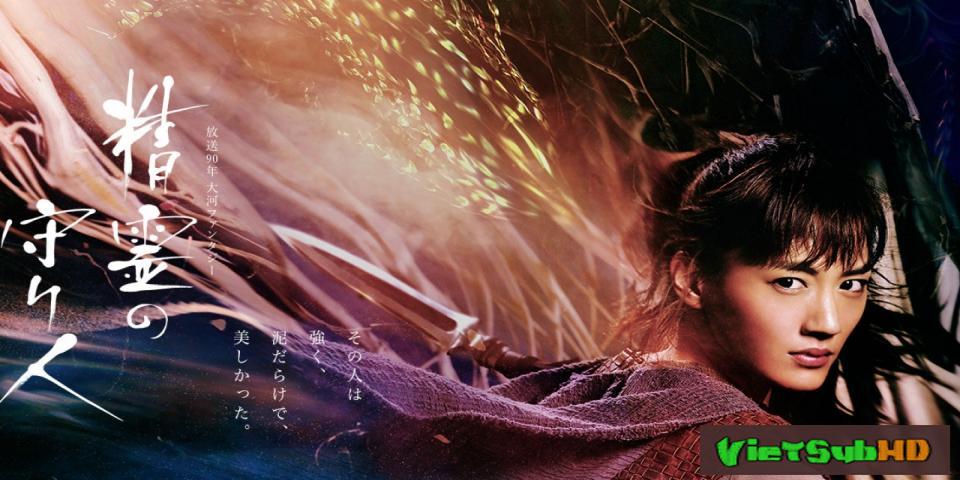 Phim Người Bảo Vệ Linh Hồn Tập 1 VietSub HD | Seirei No Moribito 2016