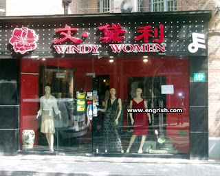 engrish shop name funny fail
