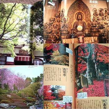 関西の寺社