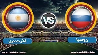 مشاهدة مباراة روسيا والأرجنتين بث مباشر اونلاين russia vs argentina live بتاريخ 11-11-2017 مباراة ودية