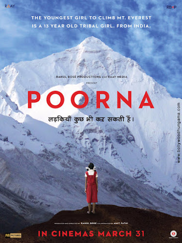 Poorna (2017) Movie Poster