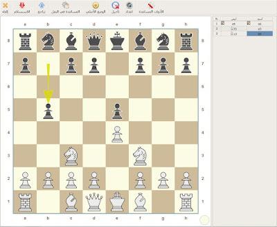 Lucas Chess 2