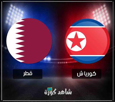 qatar-vs-north-korea