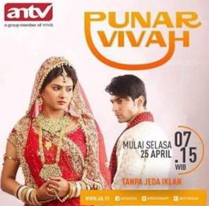 Daftar Nama dan Biodata Pemeran Punar Vivah ANTV Terlengkap