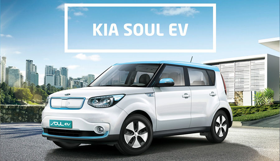 Kia Soul Ev 2015 Car Auto Review The Car Auto Review