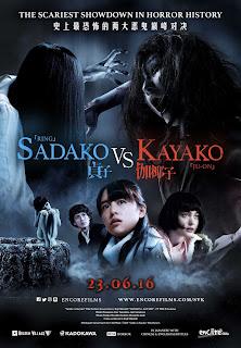 Sadako v Kayako (2016) – ซาดาโกะ ปะทะ คายาโกะ ดุ..นรกแตก [พากย์ไทย]