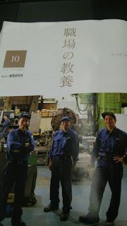 本日のブログ当番、売買担当の大澤です(´∀`)