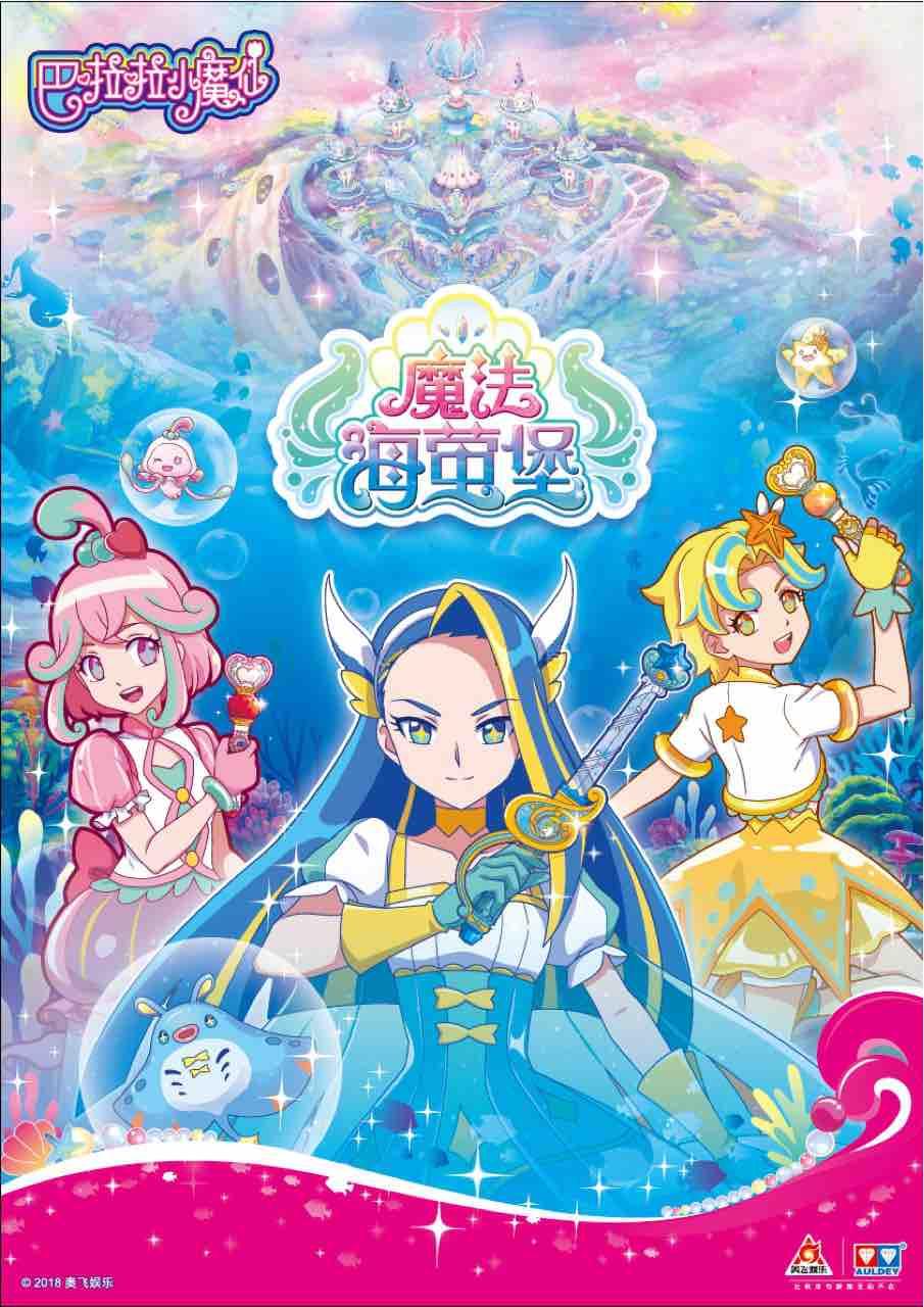 Xem Phim Những Nàng Tiên Balala – Đại Dương Phép Thuật - Balala the Fairies - Ocean Magic
