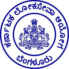 KPSC – Karnataka Public Service Commission Recruitment 2017