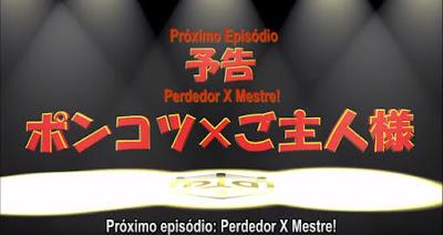 Hataage! Kemono Michi - Episódio 06