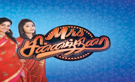 Mrs.Chinnathirai 22-10-2017 TV Show