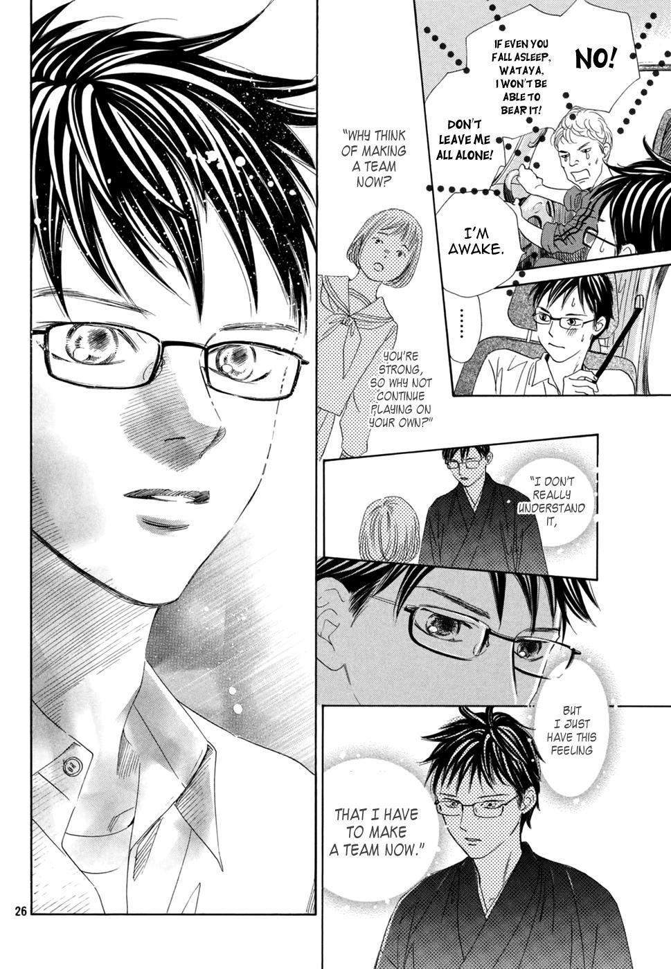 Chihayafuru - Chapter 106