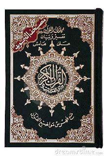 http://quran.ksu.edu.sa/index.php?l=en#aya=1_1&m=hafs&qaree=husary&trans=en_sh