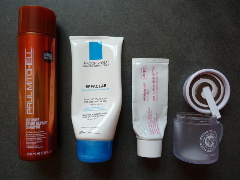 Kosmetyki, które zużyłam w lipcu