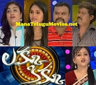 Lakku Kikku Show – E15 – 28th Feb – Uma ,Santhosh, Anu , Sreenu
