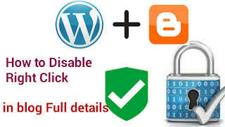 How To Disable Right Click In Blog full details