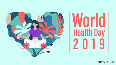 අනං මනං!  #/+?.<> - Page 8 World-Health-day-1000x560