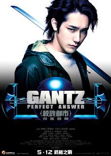 Gantz 2: Perfect Answer (2011) สาวกกันสึ พิฆาต เต็มแสบ ภาค 2 [พากย์ไทย+ซับไทย]