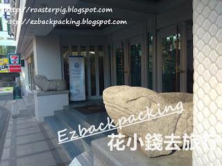 釜山山坡酒店門口