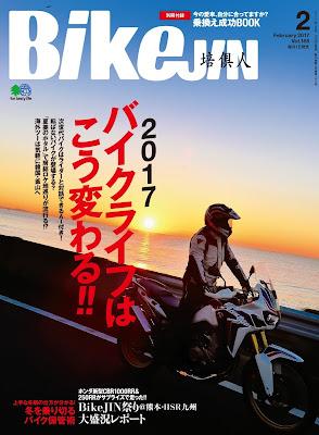 [雑誌] BikeJIN(培倶人) 2017年02月号 Vol.168 Raw Download