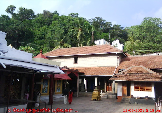 Manjunatha Swamy Temple