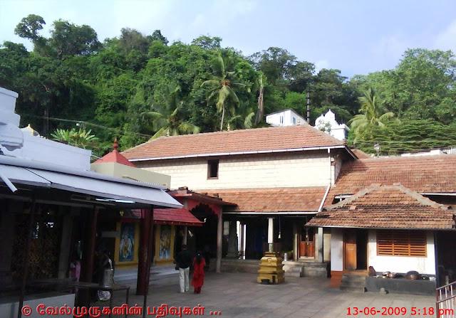 Manjunatha Swamy Temple